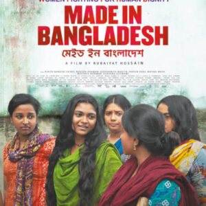 Film Made in Bangladesh